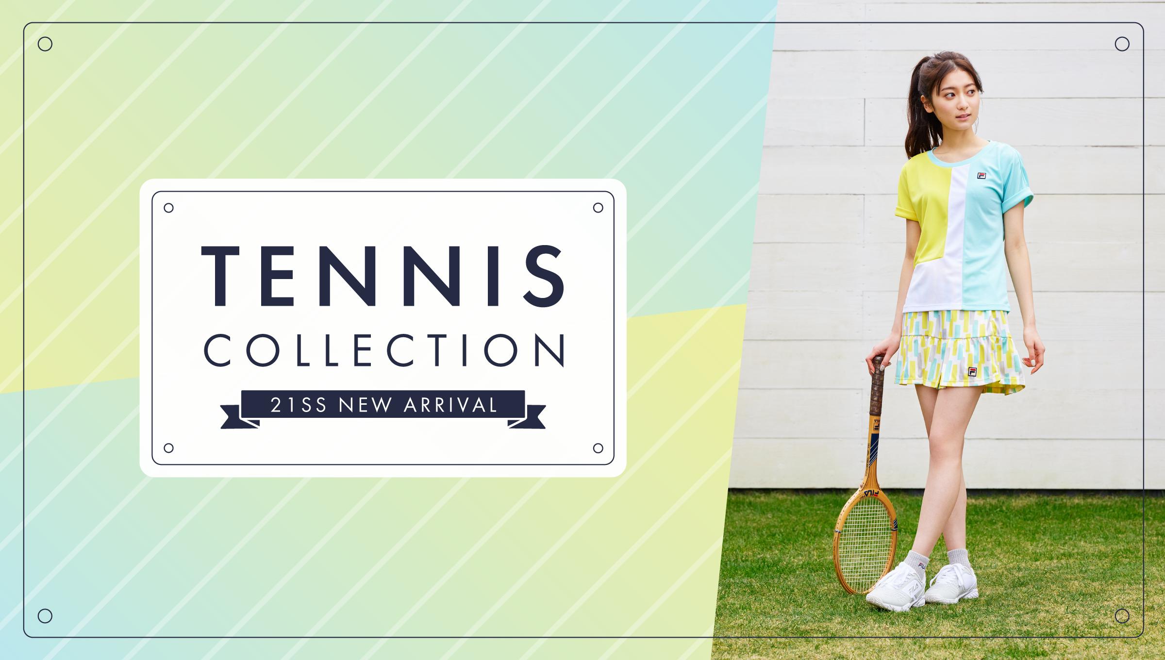 21ss_tenniscollection